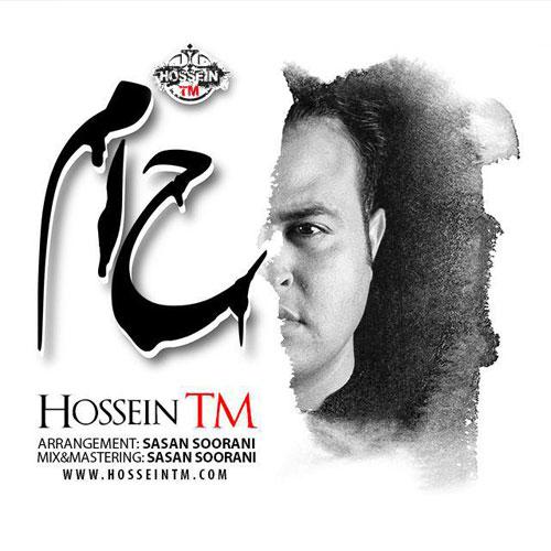 Hossein TM Kham