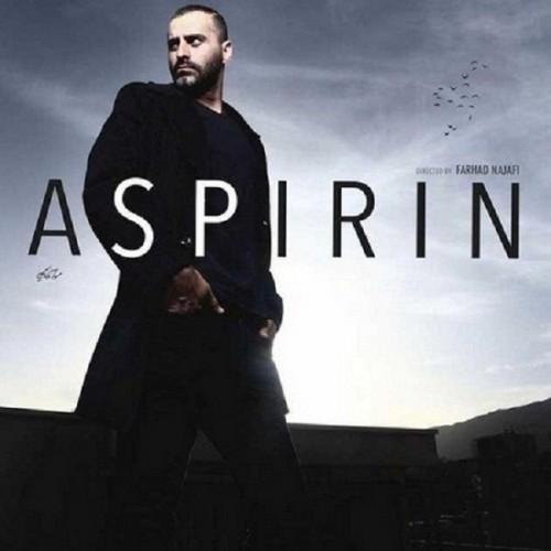 Kako Band Aspirin