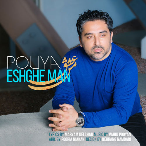 Pouya Eshghe Man