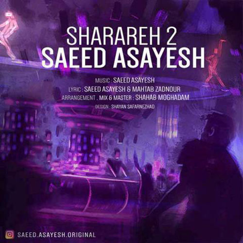 Saeed Asayesh Sharareh