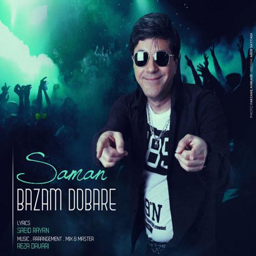 Saman Bazam Dobare