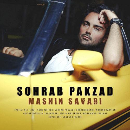 Sohrab Pakzad Mashin Savari