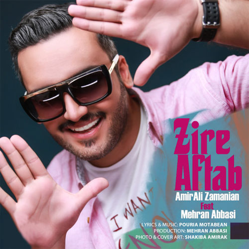 Amir Ali Zamanian Ft Mehran Abbasi Zire Aftab