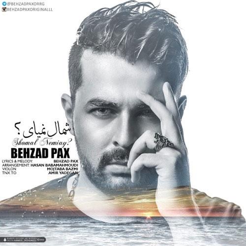 Behzad Pax Shomal Nemiay