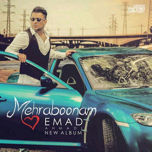 Emad Mehraboonam