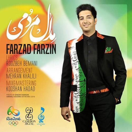 Farzad Farzin Medale Mardomi