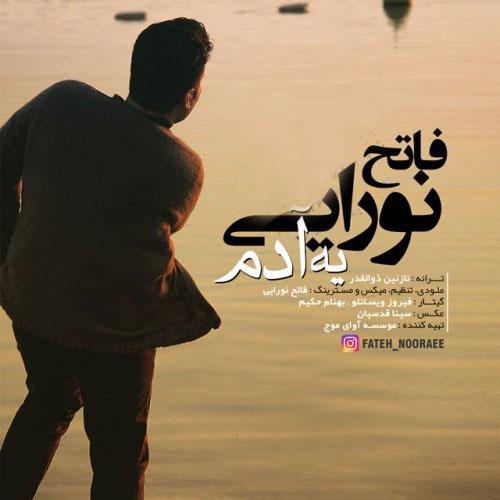 Fateh Nooraee Ye Adam