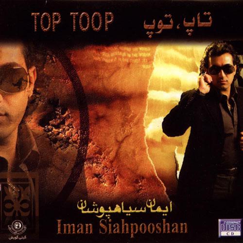Iman Siahpooshan Top Toop