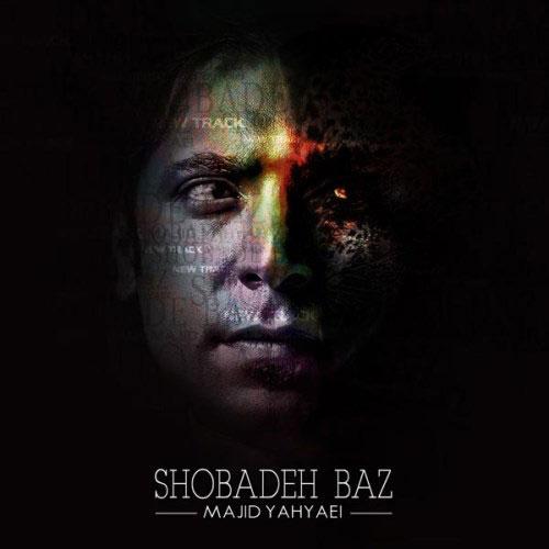 Majid Yahyaei Shobade Baz