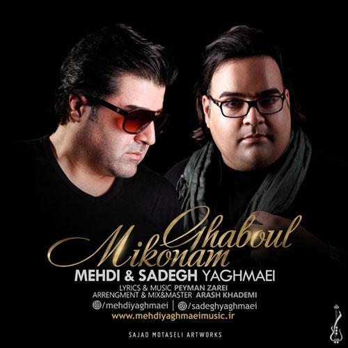 Mehdi Yaghmaei Sadegh Yaghmaei Ghabool Mikonam