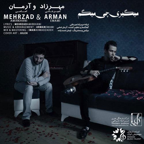 Mehrzad Amirkhani Ft Arman Emami Migiri Chi Migam