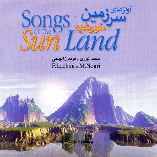 Mohammad Nouri Song Of The Sun Land