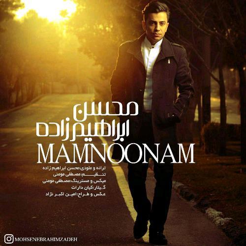 Mohsen Ebrahimzadeh Mamnonam