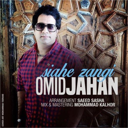 Omid Jahan Siahe Zangi