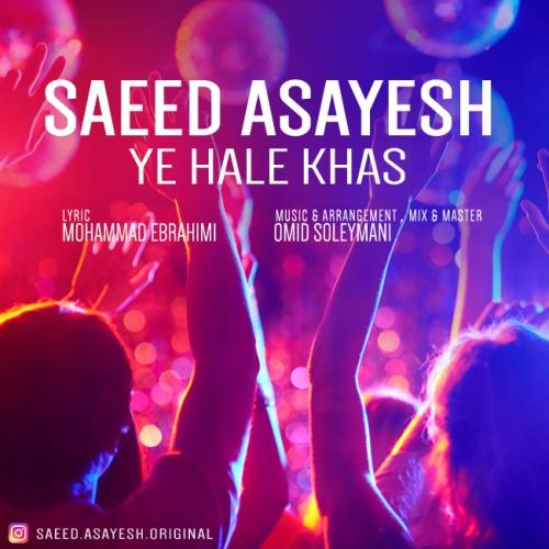 Saeed Asayesh Ye Hale Khas