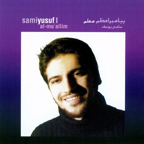 Sami Yusuf Al Mu Allim