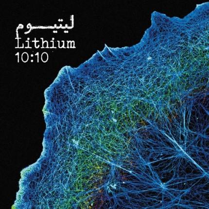دانلود آلبوم جدید گروه ۱۰:۱۰ به نام لیتیوم