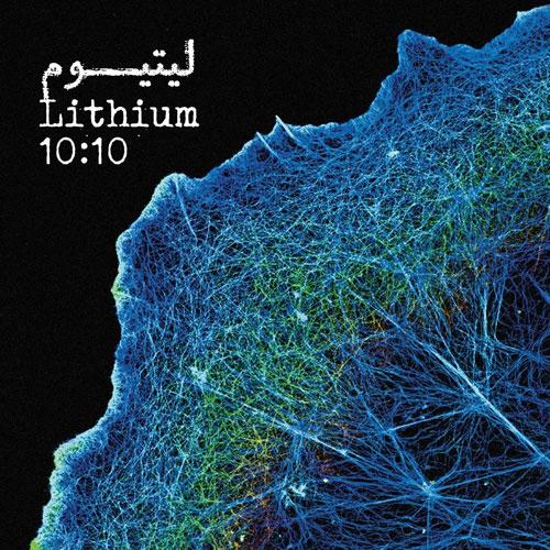 دانلود آلبوم جدید گروه 10:10 به نام لیتیوم