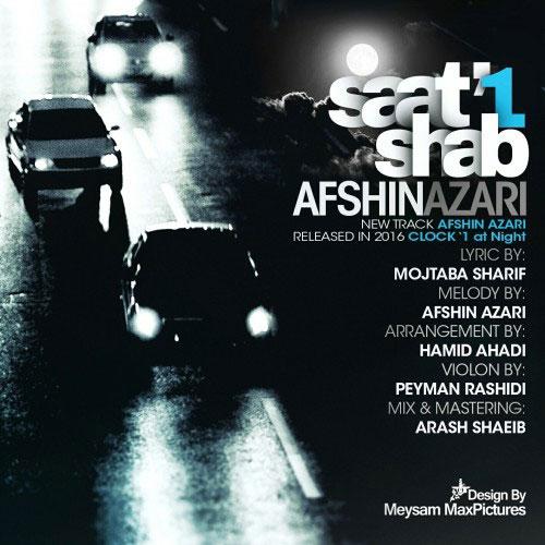 Afshin Azari Saat Shab