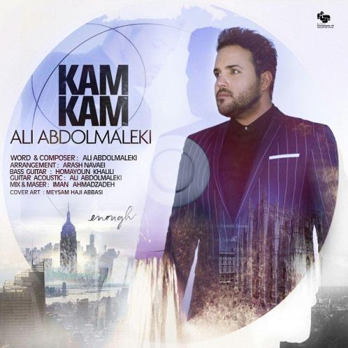 Ali Abdolmaleki Kam Kam