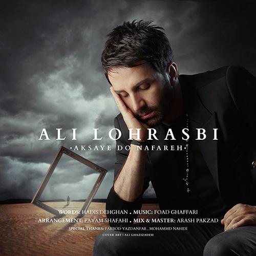Ali Lohrasebi Aksaye Do Nafareh