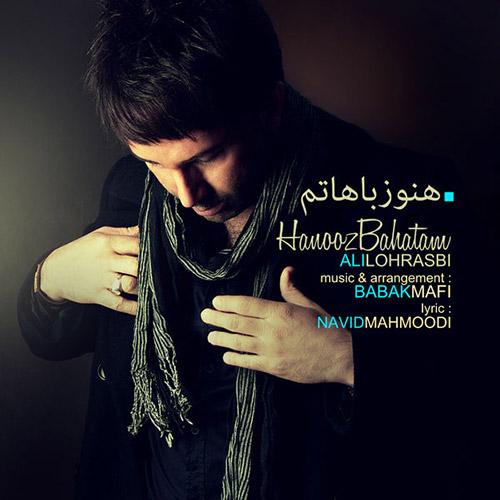 Ali Lohrasebi Hanooz Bahatam