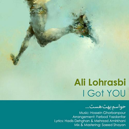 Ali Lohrasebi Havasam Behet Hast - دانلود آهنگ علی لهراسبی به نام حواسم بهت هست