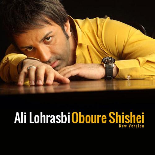 Ali Lohrasebi Oboore Shisheie