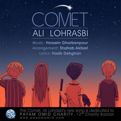 Ali Lohrasebi Setareh Donbaledaar - دانلود آهنگ علی لهراسبی به نام ستاره دنباله دار