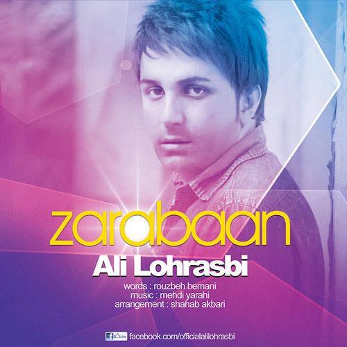 Ali Lohrasebi Zaraban - دانلود آهنگ علی لهراسبی به نام ضربان