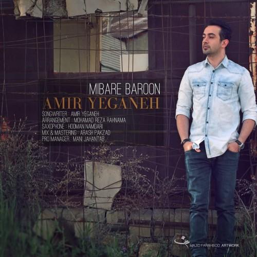 Amir Yeganeh Mibare Baroon