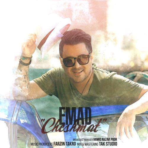 Emad Cheshmat