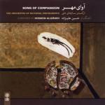 دانلود آلبوم حسین علیزاده به نام آوای مهر