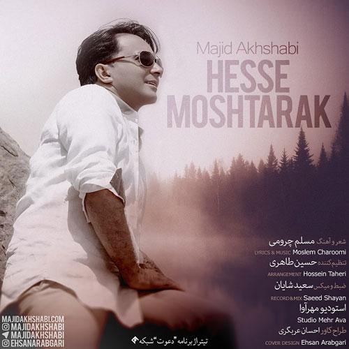 Majid Akhshabi Hesse Moshtarak