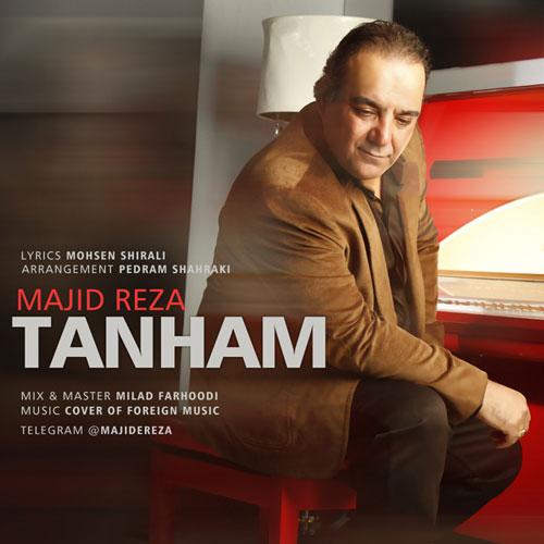 Majid Reza Tanham