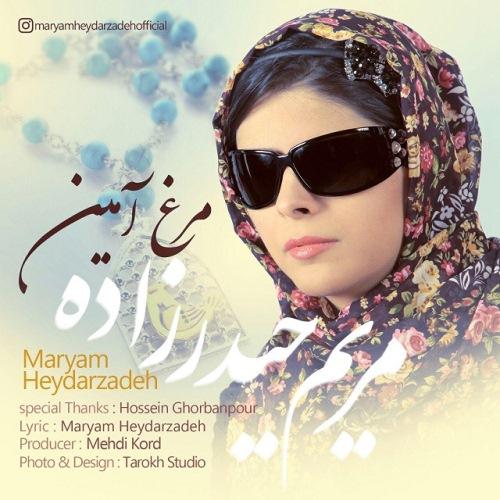 Maryam Heydarzadeh Morghe Aamin