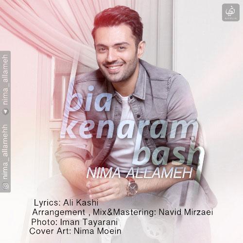 Nima Allameh Kenram Bash