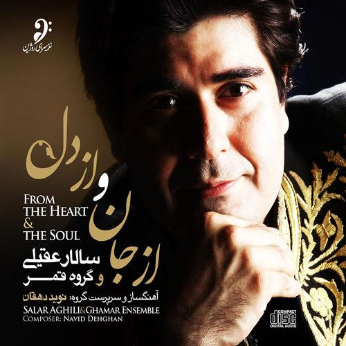Salar Aghili Ghamar Ensemble Az Jan O Az Del CD