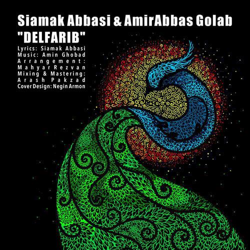 Siamak Abbasi Amirabbas Golab Delfarib
