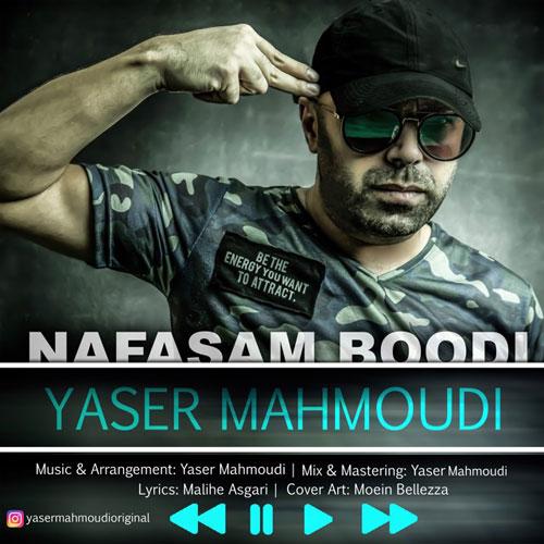 Yaser Mahmoudi Nafasam Boodi