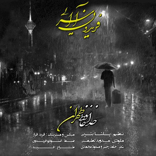 Fereydoun Asraei Khodahafez Tehran