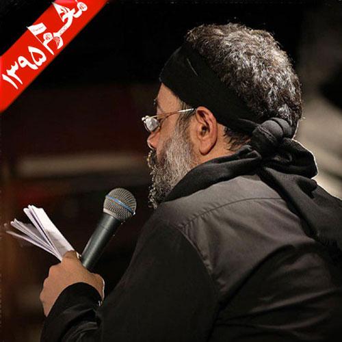Mahmoud Karimi Shabe Hashtom Moharram