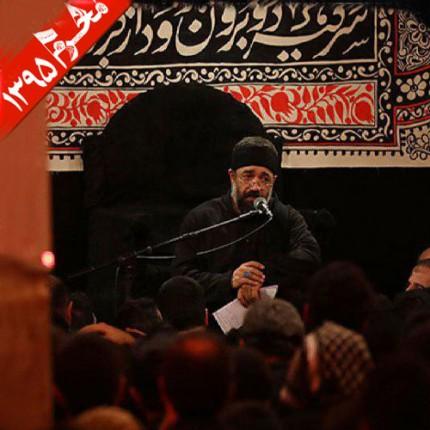 دانلود آلبوم جدید محمود کریمی به نام شب نهم محرم ۹۵