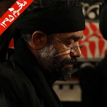دانلود آلبوم جدید محمود کریمی به نام شب ششم محرم ۹۵