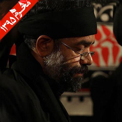 Mahmoud Karimi Shabe Sheshom Moharram