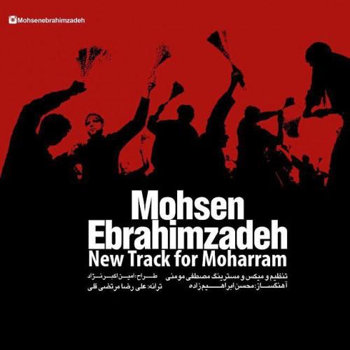 Mohsen Ebrahimzadeh Arbabe Ashegh