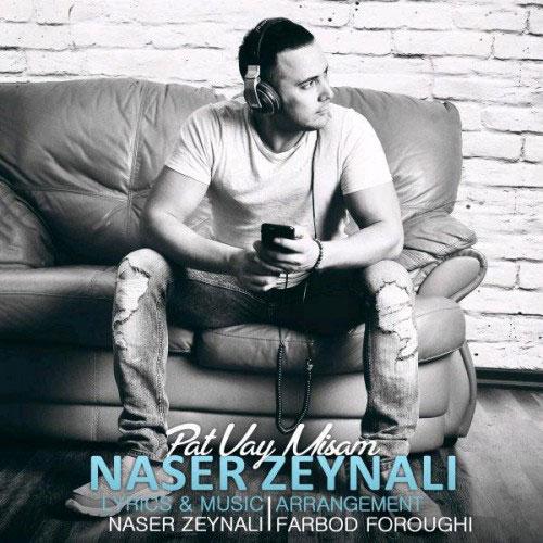 Naser Zeynali Pat Vay Misam
