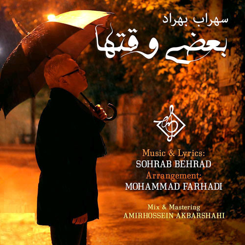Sohrab Behrad Bazi Vaghtha