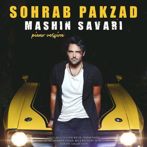 Sohrab Pakzad Mashin Savari Piano Version