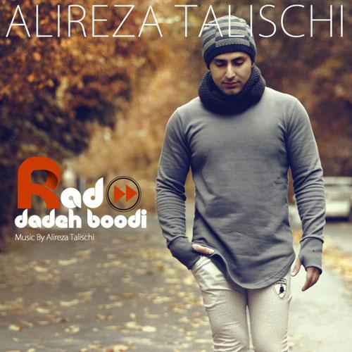 Alireza Talischi Rad Dadeh Boodi